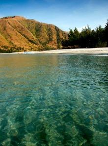 Enjoy Ka Dito Nagsasa Cove