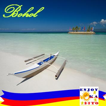 Bohol_Panglao_Island_Nature_Resort_and_Spa_by_Enjoykadito.wordpress.com_02.28.2016