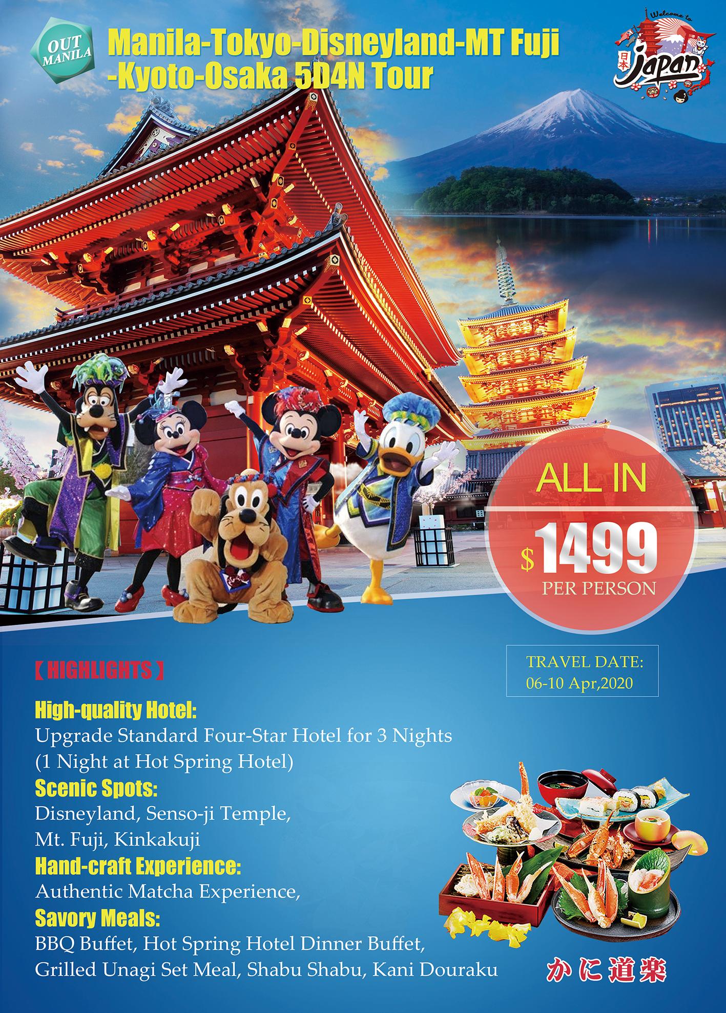 Apr 6th, Manila-Tokyo-osaka,USD1499