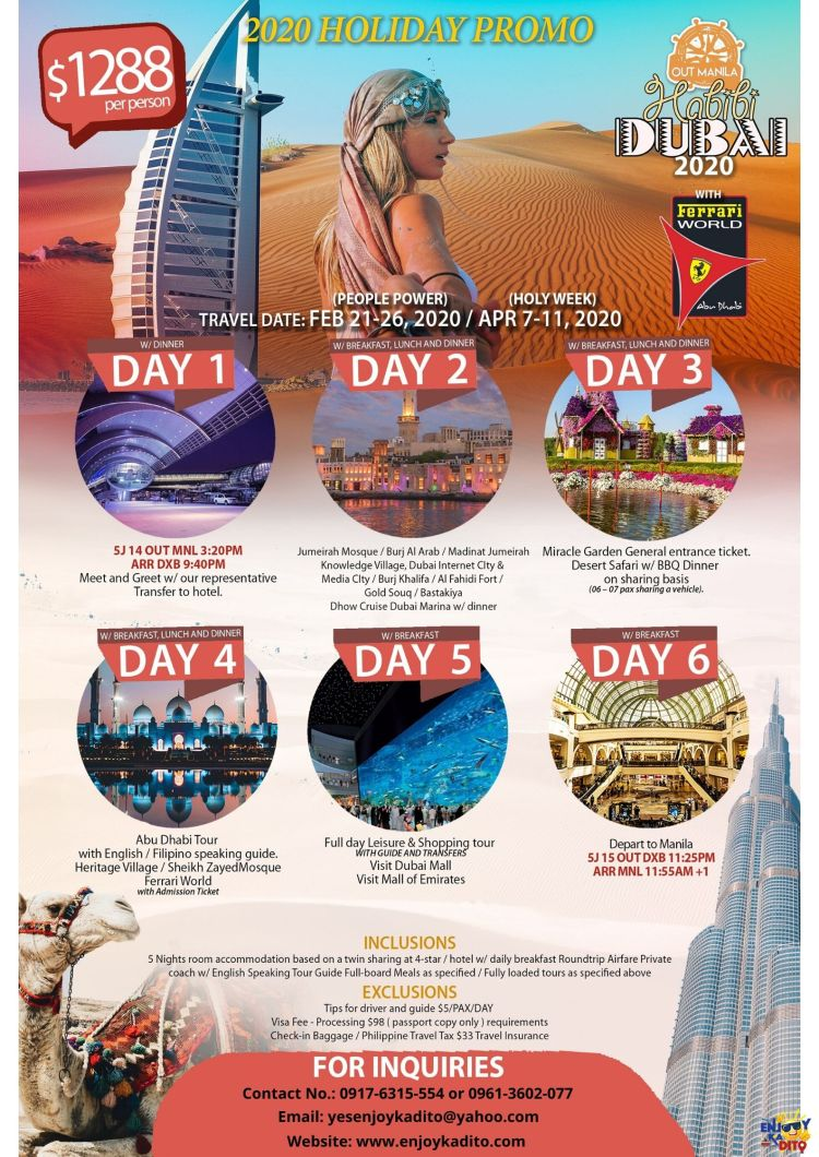 Dubai by MCP Greenery Travel and Tours