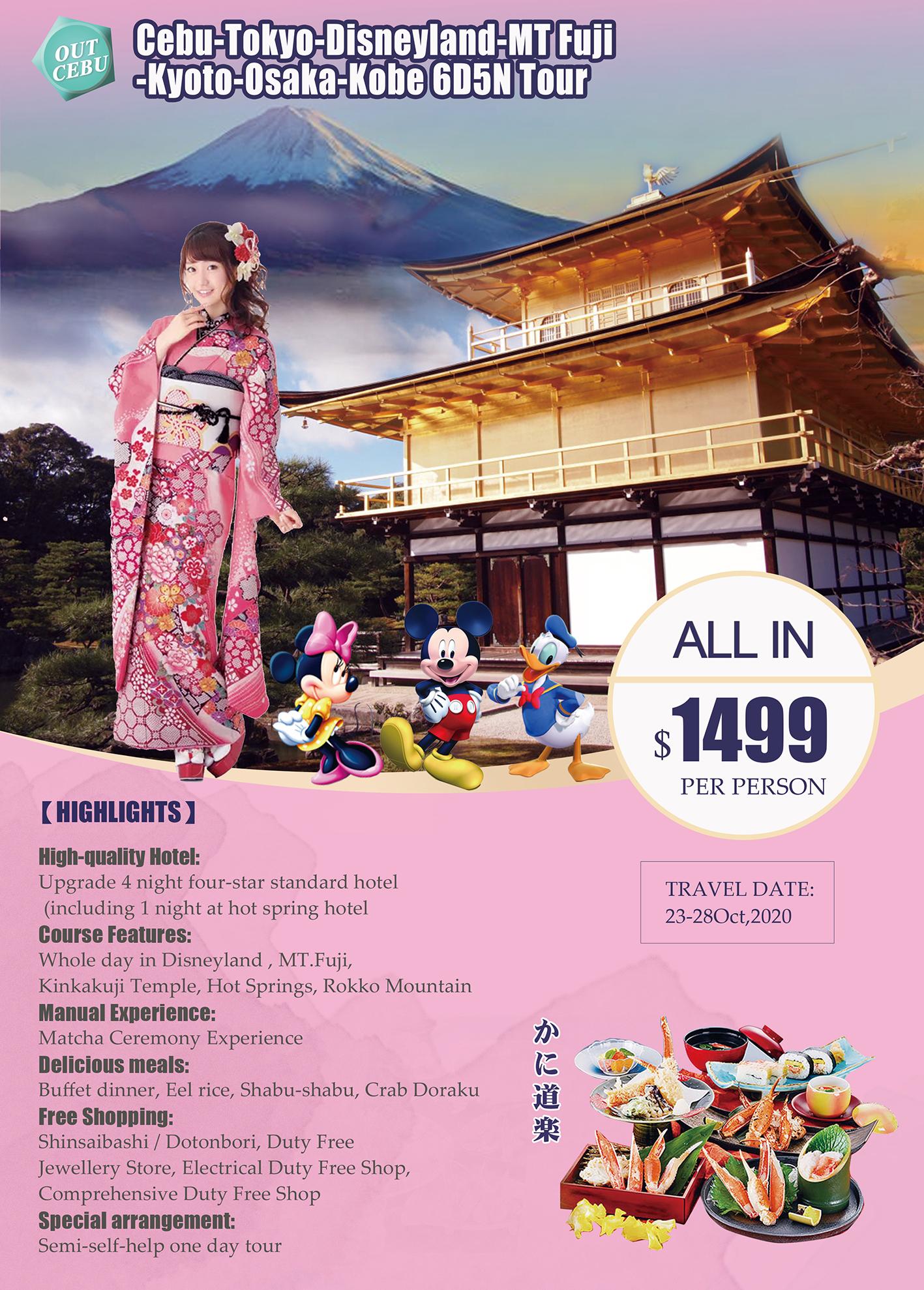 Oct 23rd,Cebu out, Tokyo Osaka 6D5N USD1499(1)