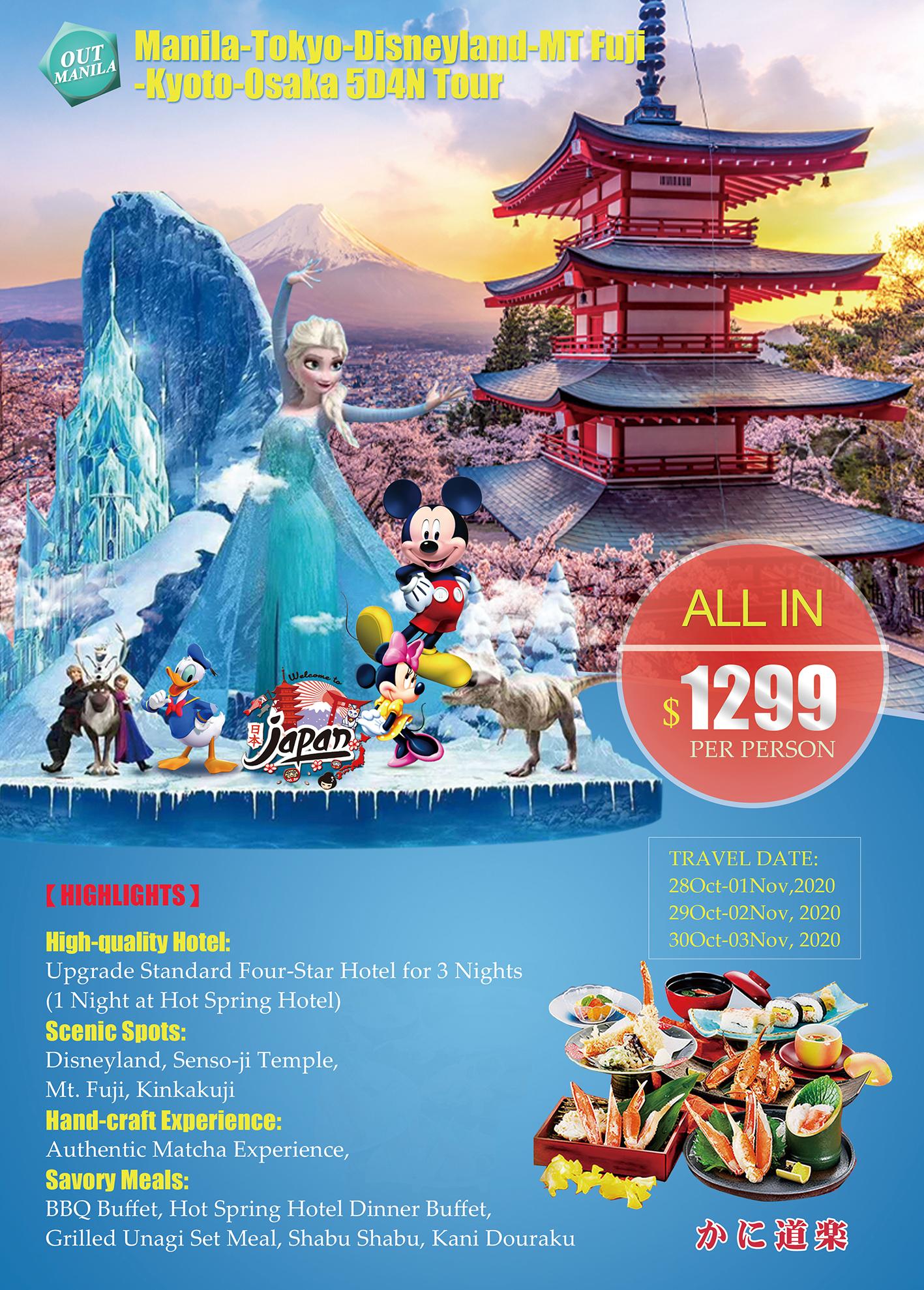 OCT,Manila-Tokyo-osaka,USD1299(1)
